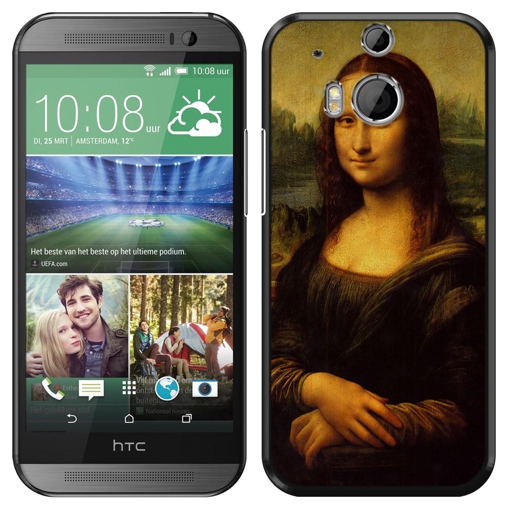 HTC One 2 M8 Mona Lisa Leonardo Da Vinci Back Cover Case