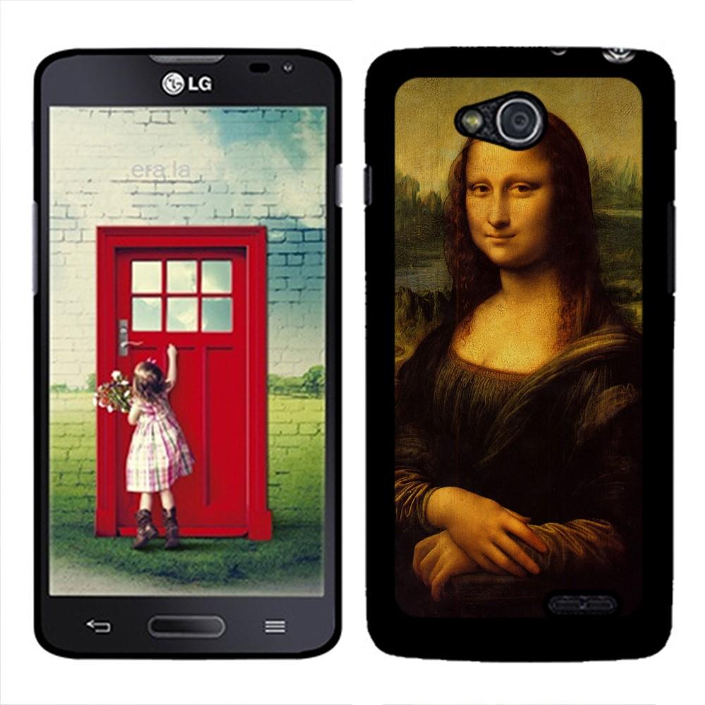 LG Optimus L90 D405 D415 Mona Lisa Leonardo Da Vinci Back Cover Case