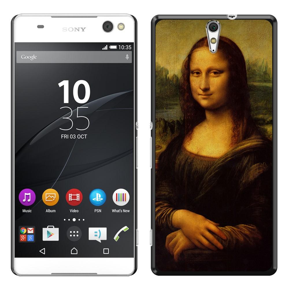 Sony Xperia C5 Ultra E5553 E5506 Mona Lisa Leonardo Da Vinci Back Cover Case